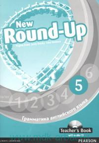 New Round-Up 5 : Грамматика английского языка : Teacher's Book