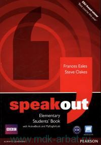 Speakout : Elementary : Students` Book : A1-A2 : with ActiveBook and MyEnglishLab + eBook & LMS