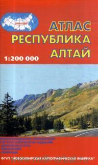 Республика Алтай : атлас : М 1:200 000
