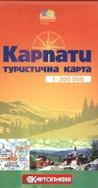 Карпати : туристична карта : М 1:300 000