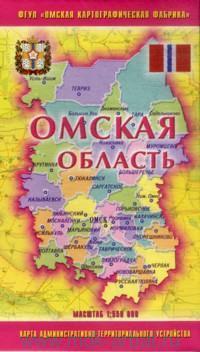 Омская область : карта административно-территориального устройства : М 1:550 000