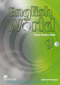 English World 9 B1+ : Exam Practice Book