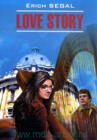 История любви = Love Story : книга для чтения на английском языке