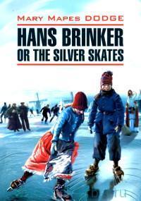 Серебряные коньки = Hans Brinker or The Silver Skates : книга для чтения на английском языке