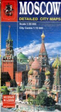 Moscow : Detailed City Maps = Москва : подробная карта города : М 1:55 000, 1:15 000 : артикул МА10-0058
