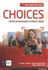 Choices : Upper Intermediate Students' Book : B2 : Russian Edition : учебное пособие по английскому языку