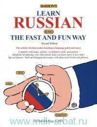 Barron's Learn Russian the Fast and Fun Way