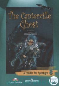 Кентервильское привидение (по О. Уайльду) : книга для чтения : 8-й класс : учебное пособие для общеобразовательных организаций = A Reader for Spotlight 8 : The Canterville Ghost