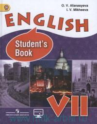 Английский язык : 7-й класс : учебник для общеобразовательных организаций и школ с углубленным изучением английского языка = English VII : Student`s Book (ФГОС)