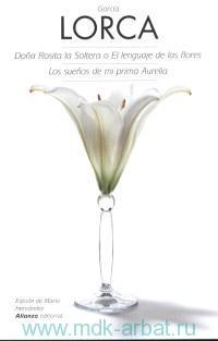 Dona Rosita la Soltera o El Lenguaje de las flores; Los suenos de mi prima Aurelia