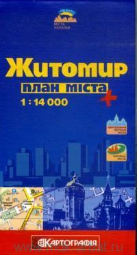 Житомир : план мiста : М 1:14 000