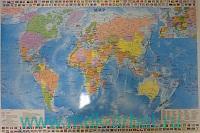 Мир и Россия : политическая карта мира : М 1:60 000 000. Российская Федерация : М 1:17 000 000 : карта (настольная) : артикул КН65