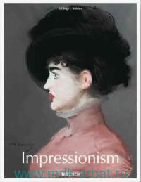 Impressionism, 1860-1920