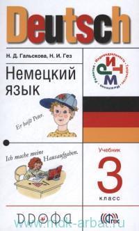 Немецкий язык : 3-й класс : учебник = Deutsch 3 (РИТМ. ФГОС)