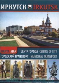 Иркутск : карта, центр города, городской транспорт = Irkutsk : Map, Centre of City, Municipal Transport