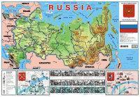 Russia = Карта России (с Крымом) на английском языке