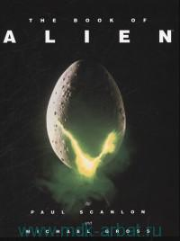 The Book of Alien