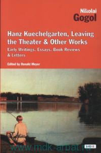Harz Kuechelgarten, Leaving the Theater & Other Works