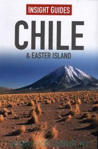 Сhile & Easter Island