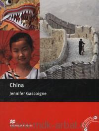 China : Level 5 Intermediate