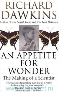 An Appetite for Wonder : The Making of a Scientist