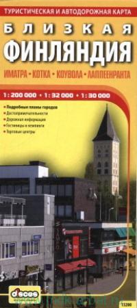 Близкая Финляндия : Иматра, Котка, Коувола, Лаппеенранта : автодорожная и туристическая карта : М 1:200 000, М 1:32 000, М 1:30 000