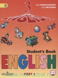 Английский язык : 3-й класс : учебник для общеобразовательных организаций и школ с углублённым изучением английского языка. В 2 ч. Ч.1 = English 3 : Student's Book : Part 1 (ФГОС)