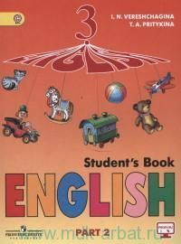Английский язык : 3-й класс : учебник для общеобразовательных организаций и школ с углублённым изучением английского языка. В 2 ч. Ч.2 = English 3 : Student's Book : Part 2 (ФГОС)