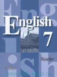 Английский язык : книга для чтения : 7-й класс : учебное пособие для общеобразовательных организаций = English 7 : Reader