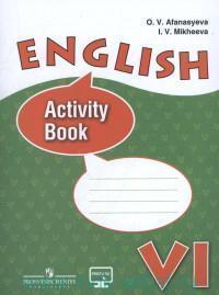 Английский язык : 6-й класс : рабочая тетрадь : учебное пособие для учащихся общеобразовательных организаций и школ с углубленным изучением английского языка = English VI : Activity Book