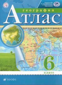 География : 6-й класс : атлас (ФГОС)