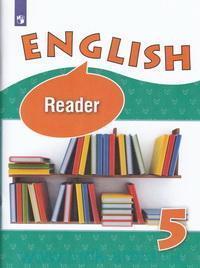 Английский язык : книга для чтения : 5-й класс : учебное пособие для общеобразовательных организаций и школ с углубленным изучением английского языка = English V : Reader
