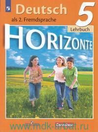 Немецкий язык : второй иностранный язык : 5-й класс : учебник для общеобразовательных организаций = Horizonte : Deutsch 5. als.2. Fremdsprache : Lehrbuch (ФГОС)
