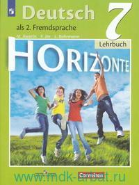 Немецкий язык : второй иностранный язык : 7-й класс : учебник для общеобразовательных организаций = Horizonte : Deutsch 7 : Als 2. Fremdsprache : Lehrbuch (ФГОС)