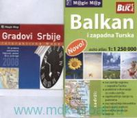 Balkan i Zapadna Turska : Auto Atlas : М 1:1 250 000