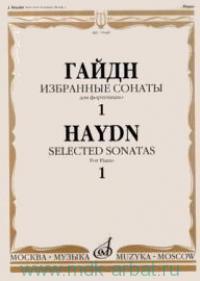 Избранные сонаты : для фортепиано. Вып.1 = Selected Sonatas : for Piano. Book 1