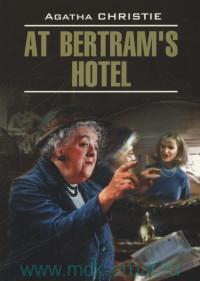 """В отеле """"Бертрам"""" = At Bertram's Hotel : книга для чтения на английском языке"""