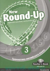 New Round-Up 3 : Грамматика английского языка : Teacher's Guide