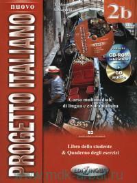 Nuovo progetto italiano 2b : corso multimediale di lingua e civilta italiana : libro dello studente & Quaderno degli esercizi