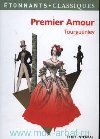 Premier Amour : Texte Integral