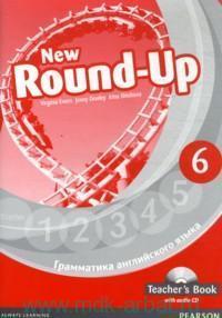 New Round-Up 6 : Грамматика английского языка : Teacher's Book
