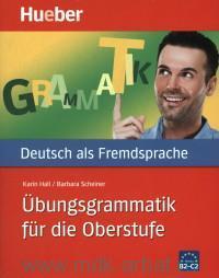 Ubungsgrammatik fur die Oberstufe : Deutsch als Fremdsprache