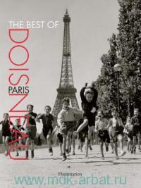 Best of Doisneau : Paris