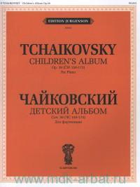 Восемь пьес : обработка для флейты и фортепиано Б. Бехтерева = Eight Pieces