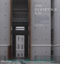 The Hermitage XXI : The New Art Museum In the General Staff Building