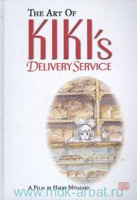 The Art of Kiki's Delivery Service : A Film by Hayao Miyazaki