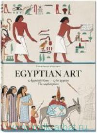 Egyptian Art = Agyptische Kunst = Art Egyptien : The Complete Plates