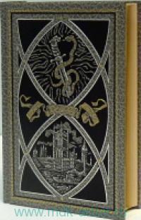 Избранные сочинения : Тайна Клумбера : роман ; рассказы