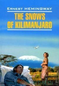 The snows of Kilimanjaro and other stories = Снега Килиманджаро и другие рассказы : книга для чтения на английском языке