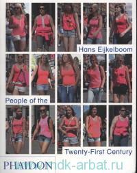 People of the Twenty-Fist Century